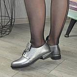 Туфли женские на шнуровке, натуральная кожа флотар цвета никель, фото 5