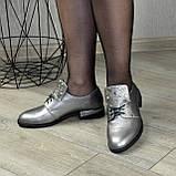 Туфли женские на шнуровке, натуральная кожа флотар цвета никель, фото 6