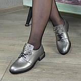 Туфли женские на шнуровке, натуральная кожа флотар цвета никель, фото 7