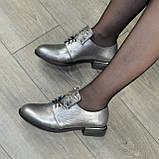 Туфли женские на шнуровке, натуральная кожа флотар цвета никель, фото 8