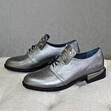 Туфли женские на шнуровке, натуральная кожа флотар цвета никель, фото 9
