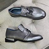 Туфли женские на шнуровке, натуральная кожа флотар цвета никель, фото 10