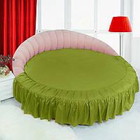 Круглая кровать. Подзор Салатовый 200
