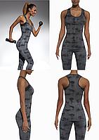 Женский костюм для фитнеса Bas Bleu Intense S Серый с черным