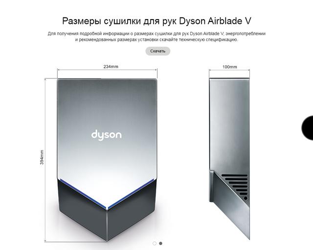 Дайсон гарантийный срок пылесосы dyson тест