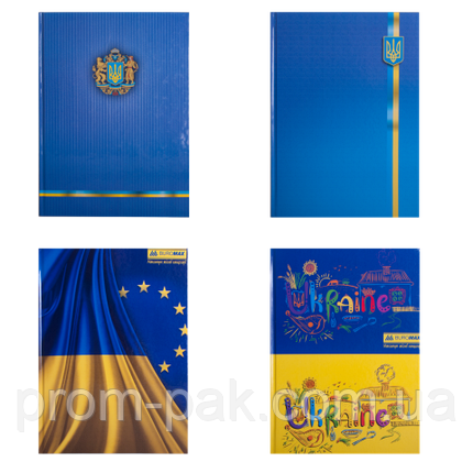 Канцелярская книга ,96л,твердая обложка,А4,Украинская символика, фото 2