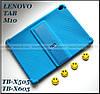 Синий резиновый чехол для защиты от падений Lenovo Tab M10 (TB-X505L Tb-X505F TB-X605L/F)