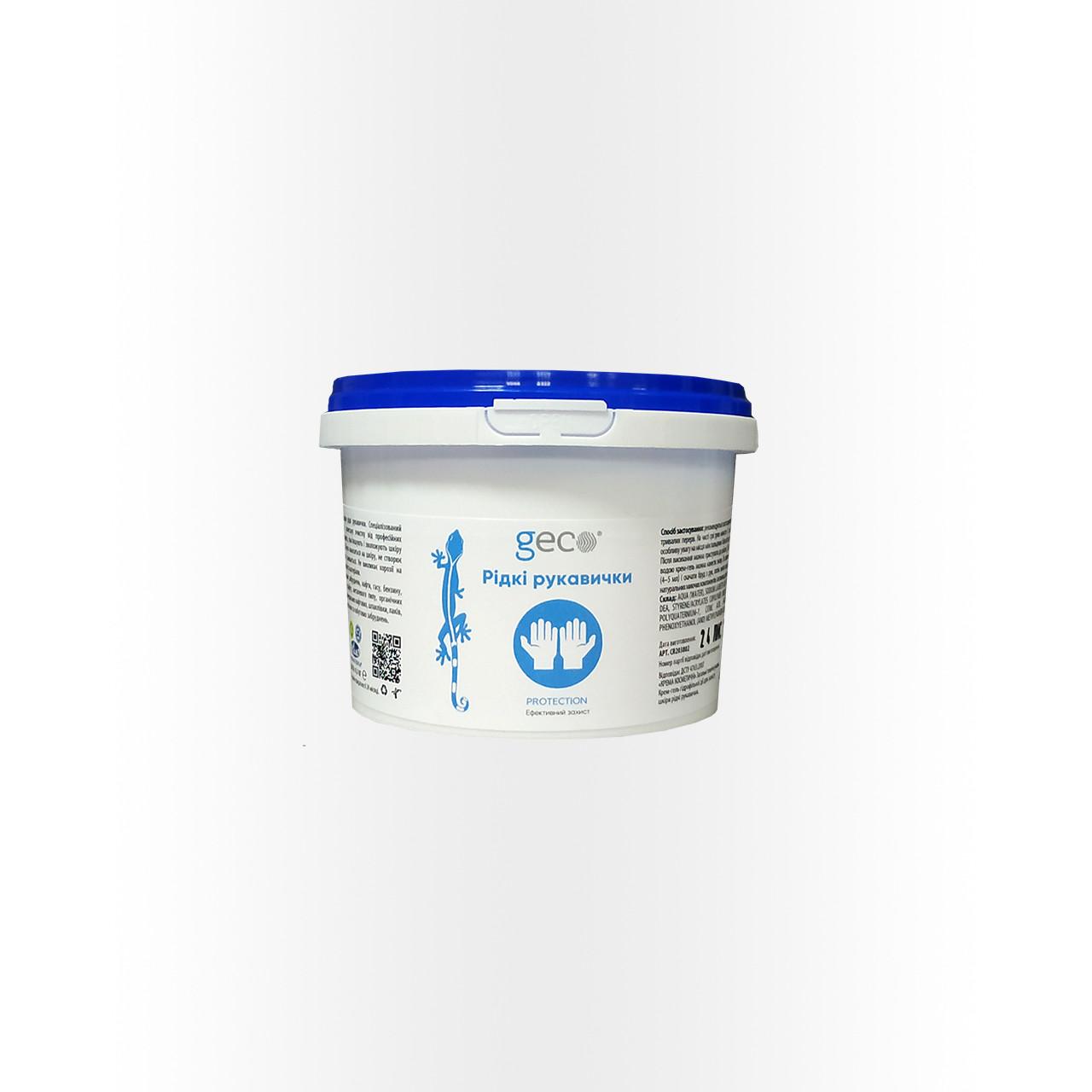 Жидкие перчатки PROTECTION GECO, крем-гель гидрофильный, 0.3кг