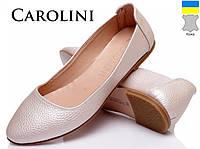 Балетки женские Carolini  натуральная кожа код: 220-58 пудра