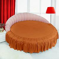 Круглая кровать. Подзор Медовый 200