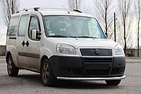 Кенгурятник Fiat Doblo (04 - 09) / ус одинарный