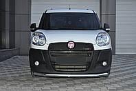 Кенгурятник Fiat Doblo (10 - 15) ус одинарный