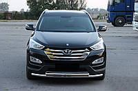 Кенгурятник Hyundai Santa Fe 2013+ / - ус двойной, фото 1