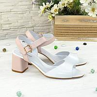 Босоножки кожаные женские на широком устойчивом каблуке, цвет белый/пудра