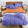 Подростковый комплект постельного белья Сатин Премиум Сирень + Медовый