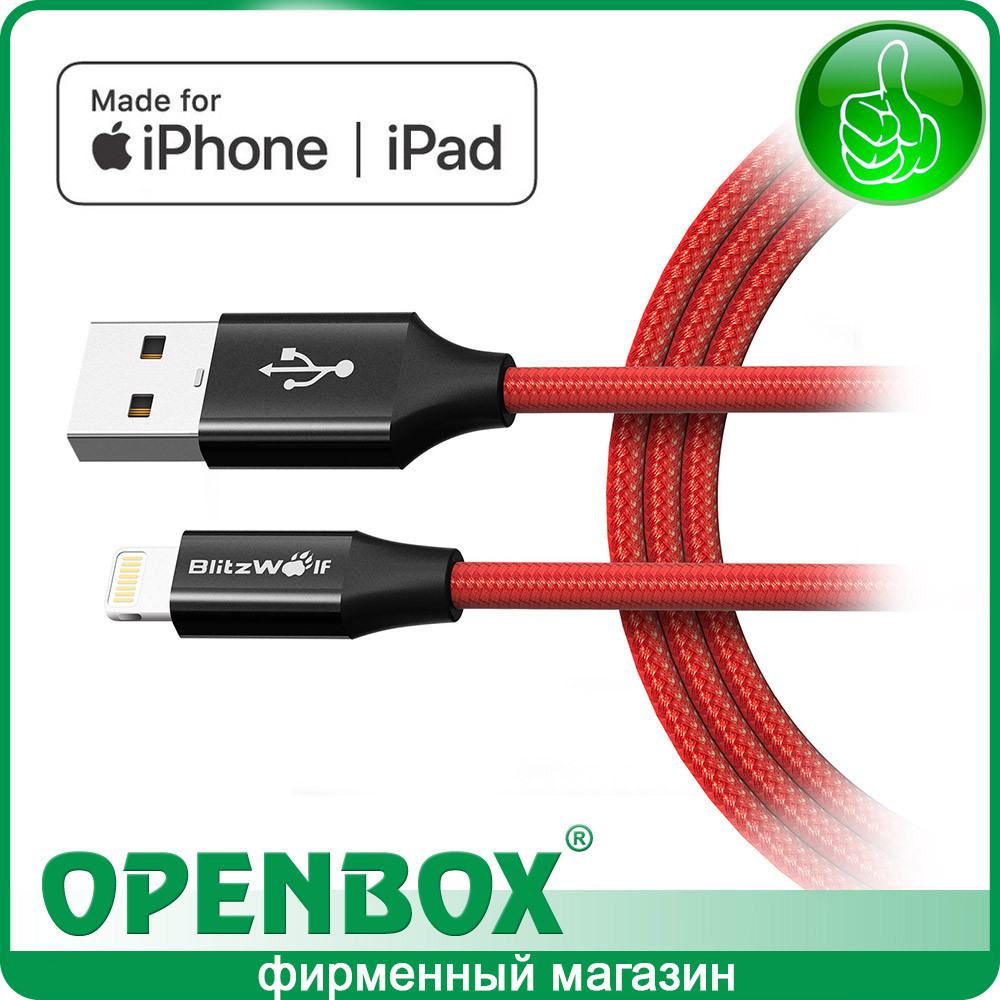 Прочный Кабель Lightning - USB BW-MF10 2.4A 1.8M AmpCore Turbo MFi (Сертифицирован для iPhone/ iPad)