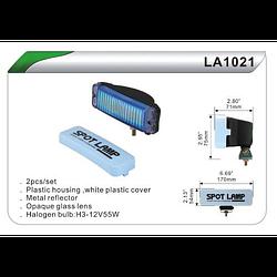 Фары дополнительные DLAA 1021 RY/H3-12V-55W/170*54mm/крышка