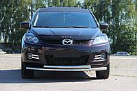 Кенгурятник  Mazda CX-7 (2007-10) / ус двойной