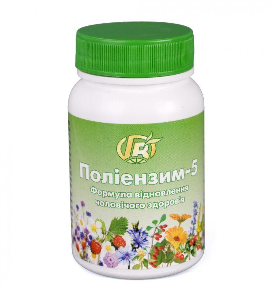 Полиэнзим - 5: Формула восстановления мужского здоровья, Грин Виза, 280 г