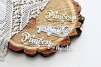 """Нож для вырубки """"надпись Princess"""" от AgiArt"""