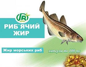 """Капсули Гринвит """"Риб'ячий жир"""", Грін Віза, 42 кап"""