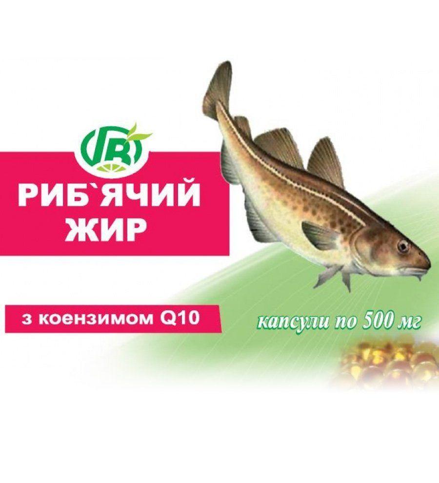 """Капсулы Гринвит """"Рыбий жир с коэнзимом Q10"""", Грин Виза, 84 кап"""