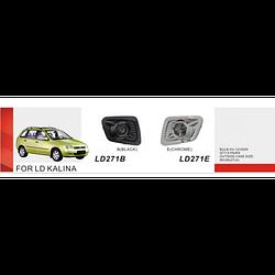 Фары дополнительные модель LADA/Калина1117/LD-271E-W Chrome