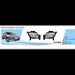 Фары дополнительные модель Hyundai I30/2010-/HY-396W