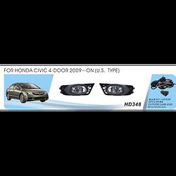 Фары дополнительные модель Honda Civic 4-door/2009-11/HD-348W/USA TYPE/эл.проводка