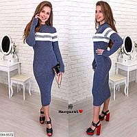 Теплое облегающее платье за колено машинная вязка арт 8578