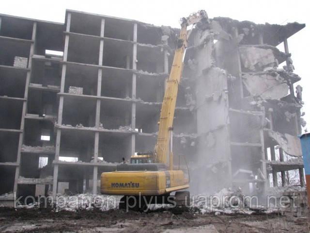 Промисловий демонтаж будівель
