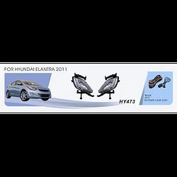 Фары дополнительные модель Hyundai Elantra/2011/HY-473W/эл.проводка
