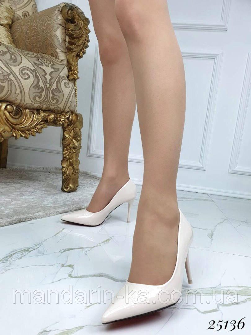 Туфли женские лодочки  бежевые  каблук  8,5 см