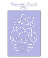 Трафарет для пряників яйця