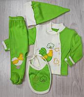 Комплект роддом 4 предмета для новорожденного 18-20 р арт 0522