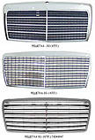 Решетка радиатора MERCEDES-BENZ E-CLASS (W124) (A124) (S124) (C124) / MERCEDES-BENZ седан (W124) 1984-1998 г., фото 2