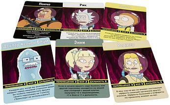 Настольная игра Рик и Морти: Анатомический парк, фото 3