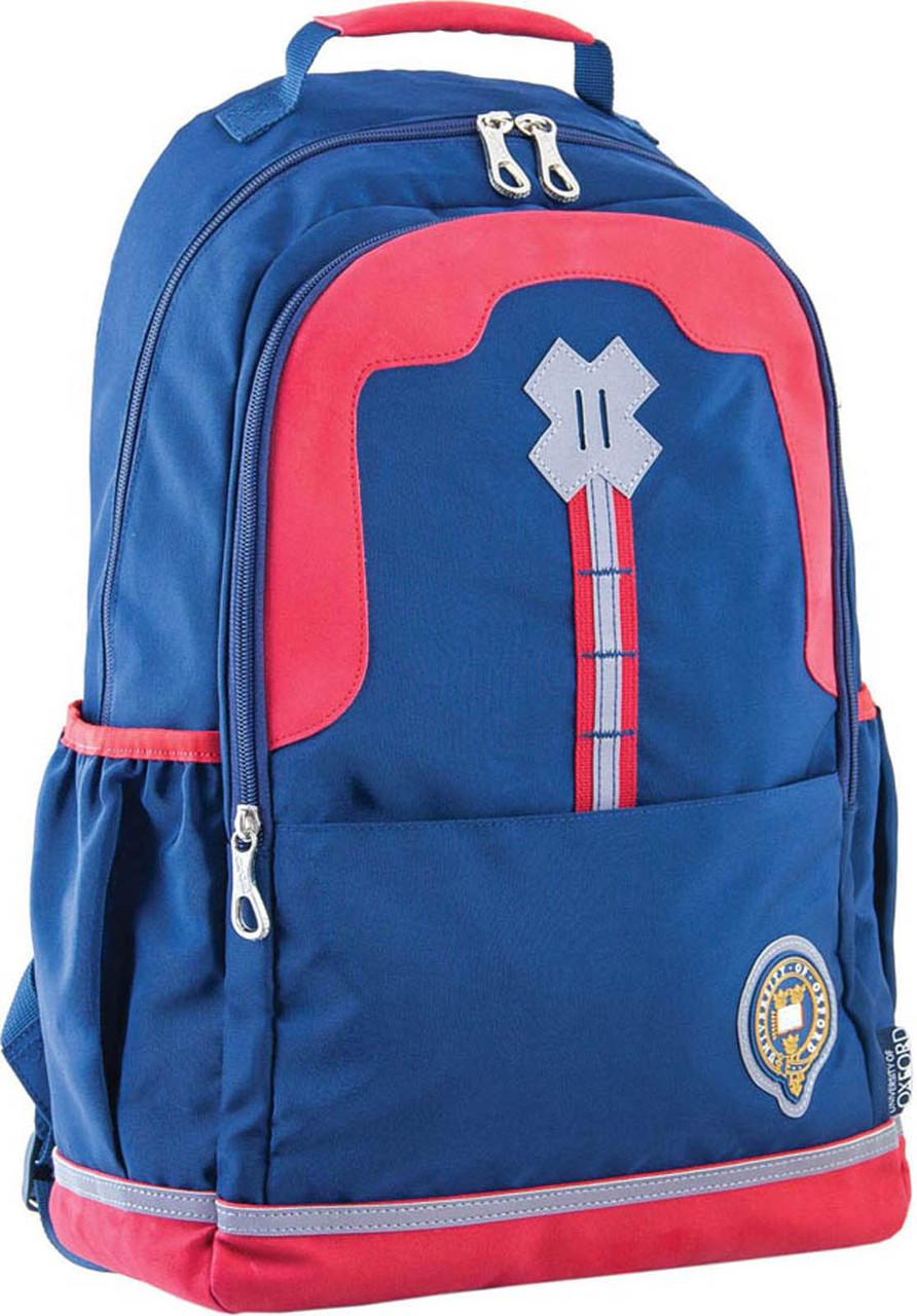 Рюкзак городской YES OX 335, синий, 30*48*14.5 код: 553987