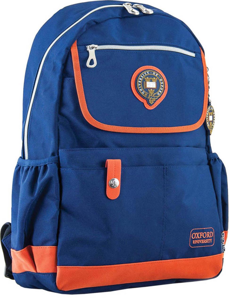 Рюкзак городской YES OX 324, синий, 30*47*15 код: 553991
