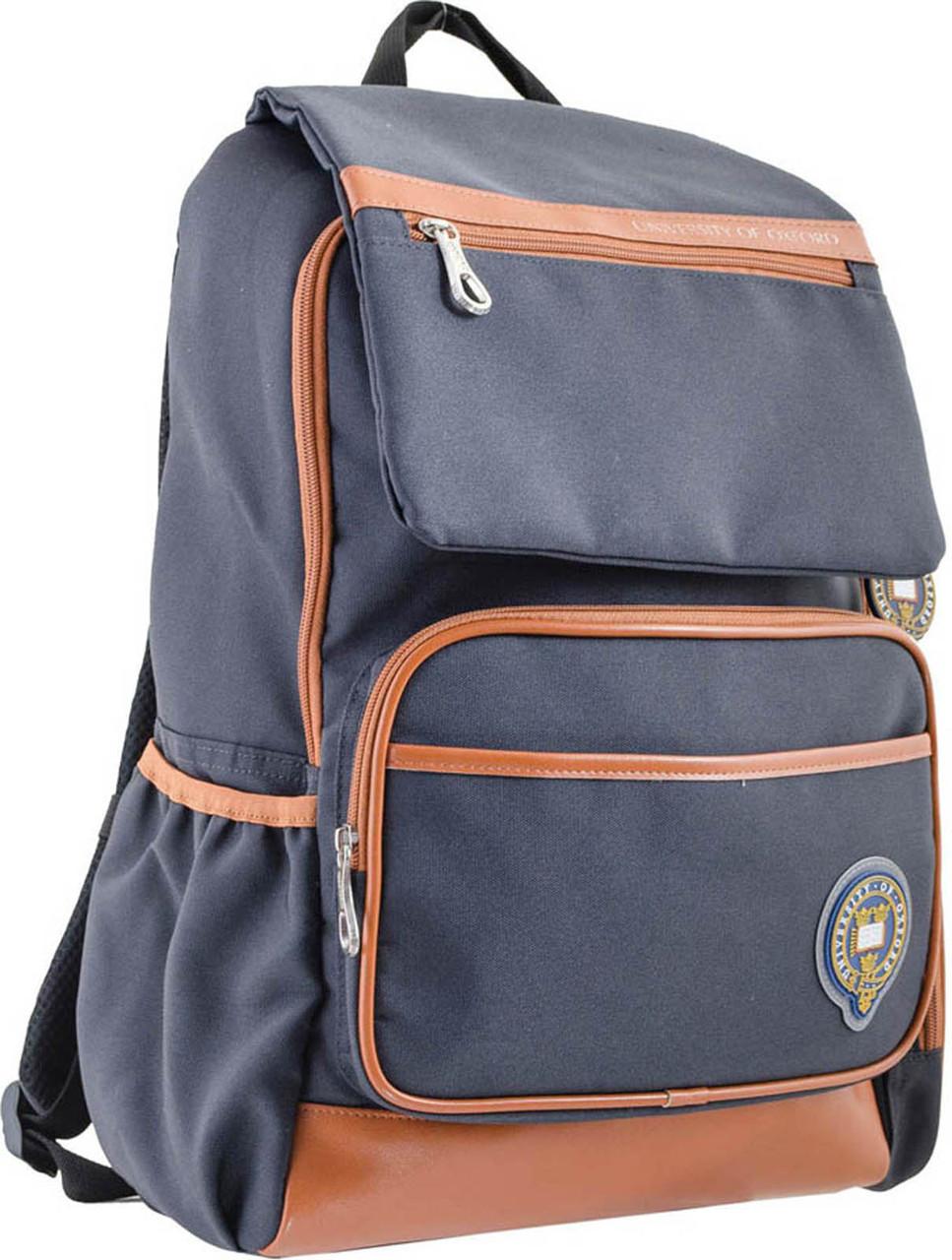 Рюкзак подростковый YES OX 293, серый, 28.5*44.5*12.5 код: 553999