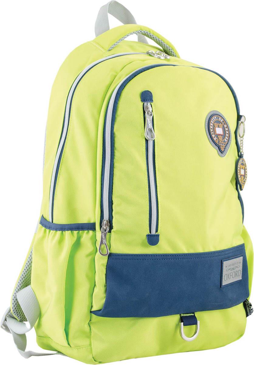 Рюкзак городской YES OX 331, зеленый, 29*47*14.5 код: 554017