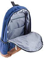 Рюкзак городской YES CA 083, синий, 29*47*17 код: 554041, фото 5