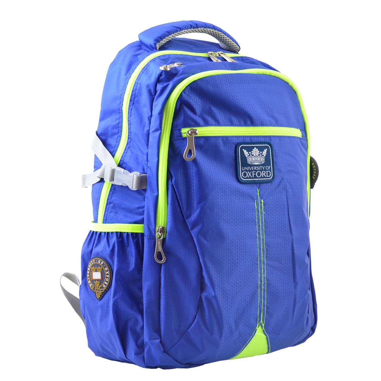 Рюкзак городской YES OX 312, синий, 31.5*47*13 код: 554077