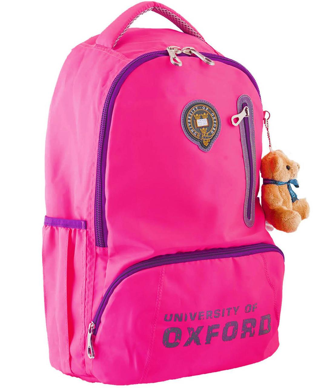Рюкзак городской YES OX 280, розовый, 29*45.5*18 код: 554081
