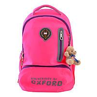 Рюкзак городской YES OX 280, розовый, 29*45.5*18 код: 554081, фото 3