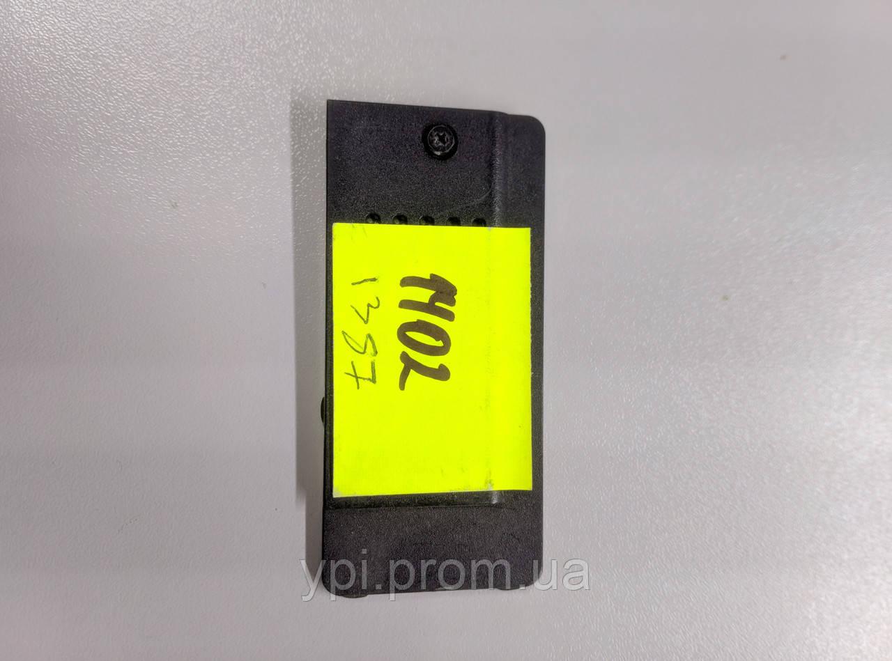 Сервисная крышка для ноутбука Acer Aspire 5551, AP0C90000700