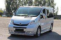 Кенгурятник Opel Vivaro (01-13) - ус двойной