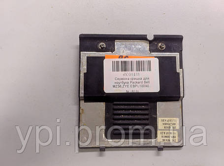 Cервисная крышка для ноутбука Packard Bell MZ36,ZYE EBPL1009016, фото 2