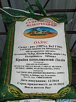 Рис Басмати Оазис 5кг не пропаренный супердлинный