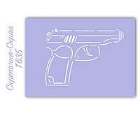 Трафарет для пряников пистолет